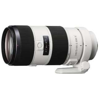 カメラレンズ 70-200mm F2.8 G SSM II ホワイト SAL70200G2 [ソニーA(α) /ズームレンズ]