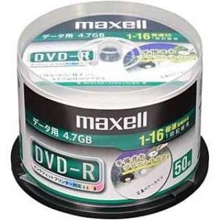 DR47DWP50SP データ用DVD-R [50枚 /4.7GB /インクジェットプリンター対応]