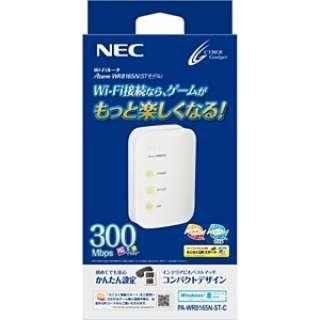 NEC Wi-Fiルータ Aterm WR8165N(STモデル)