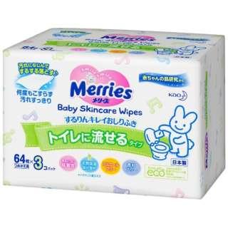 Merries(メリーズ) トイレに流せるするりんキレイおしりふき[つめかえ用 3コパック] 〔おしりふき〕