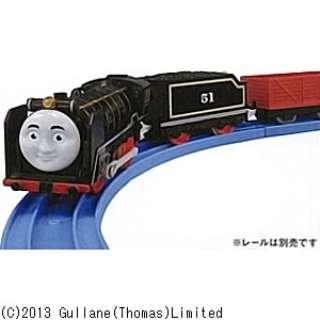プラレール トーマスシリーズ OT-04 おしゃべりヒロ