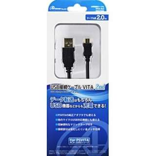 USB接続ケーブルVITA 2nd【PSV(PCH-2000)】
