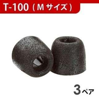 イヤーピース(ブラック/Mサイズ/3ペア)T-100BLKM3P