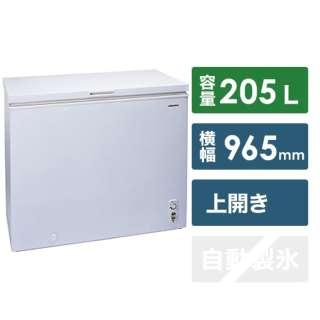 ACF-205C 冷凍庫 ホワイト [1ドア /上開き /205L] 《基本設置料金セット》