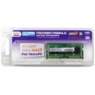DDR3 - 1600 204pin SO-DIMM (8GB 1枚組) D3N1600PS-8G(ノートパソコン用) [増設メモリー]