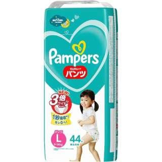 Pampers(パンパース) さらさらケア パンツタイプ スーパージャンボ Lサイズ(9kg-14kg)  44枚〔おむつ〕