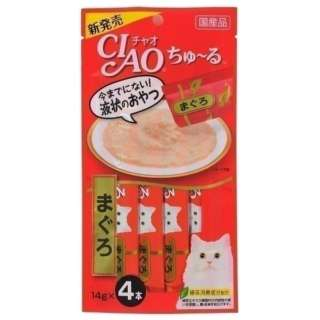 CIAO(チャオ)ちゅーる まぐろ 14g×4 SC-71