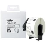 ラベルライター用 食品表示用ラベル 39×48mm DK LABEL 白 DK-1220 [黒文字]