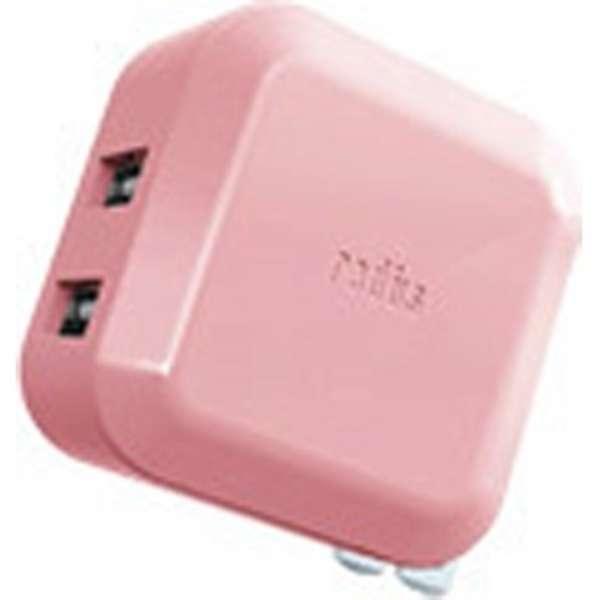スマホ用USB充電コンセントアダプタ2.4A (2ポート) RK-ADA02P ピンク