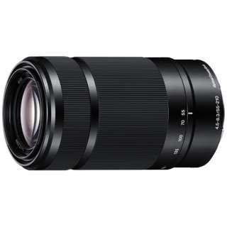 カメラレンズ E 55-210mm F4.5-6.3 OSS APS-C用 ブラック SEL55210 [ソニーE /ズームレンズ]