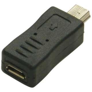 変換アダプター [USB micro B(メス) ⇔ USB Mini B(オス)] ADV-114