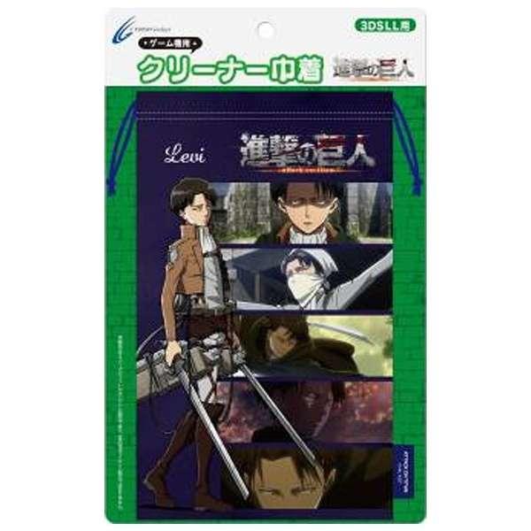 進撃の巨人ゲーム機用クリーナー巾着(3DSLL用)B柄【3DSLL】
