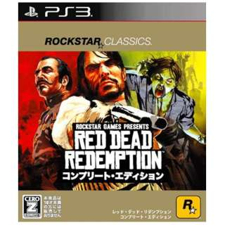 ロックスター・クラシックス レッド・デッド・リデンプション:コンプリート・エディション(再廉価版)【PS3ゲームソフト】
