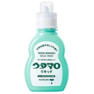 ウタマロ リキッド(400ml)〔衣類洗剤〕