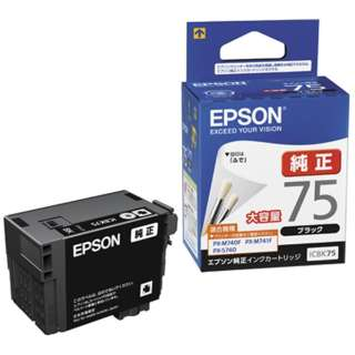 ICBK75 純正プリンターインク ビジネスインクジェット(EPSON) ブラック(大容量)