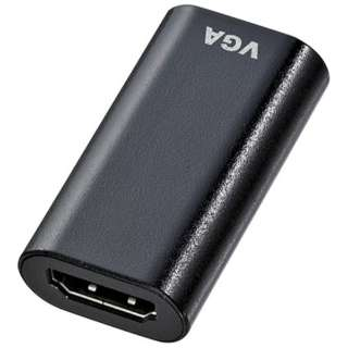 変換・延長ケーブル ブラック AD-HD13VGA [HDMI⇔VGA]