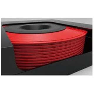 パーソナル3Dプリンター da Vinci 1.0(ダヴィンチ)用 ABSフィラメントカートリッジ(1.75mm・レッド) RF10XXJP03G
