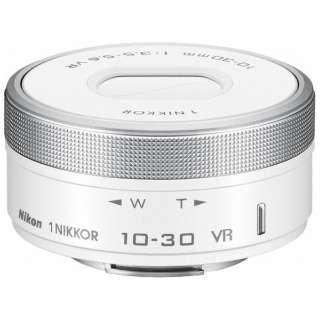 カメラレンズ 1 NIKKOR VR 10-30mm f/3.5-5.6 PD-ZOOM NIKKOR(ニッコール) ホワイト [ニコン 1 /ズームレンズ]
