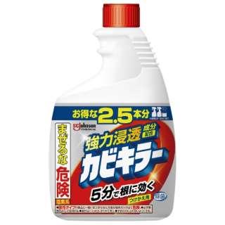 カビキラー 特大サイズ つけかえ用 1kg 〔お風呂用洗剤〕