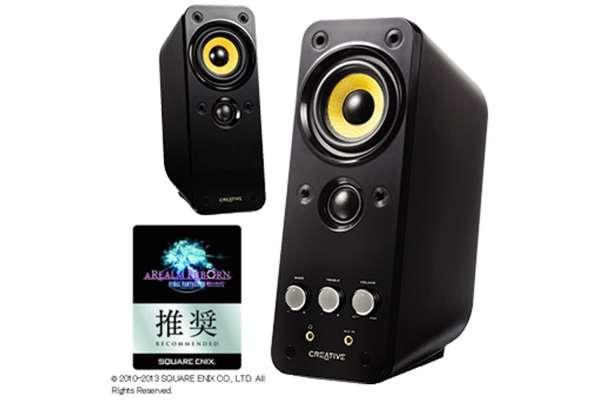 クリエイティブメディア「Creative GigaWorks T20 Series II」GW-T20-IIR
