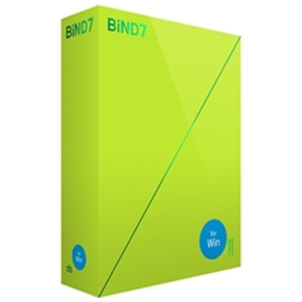 BiND for WebLiFE* 7 スタンダード Windows版 製品画像