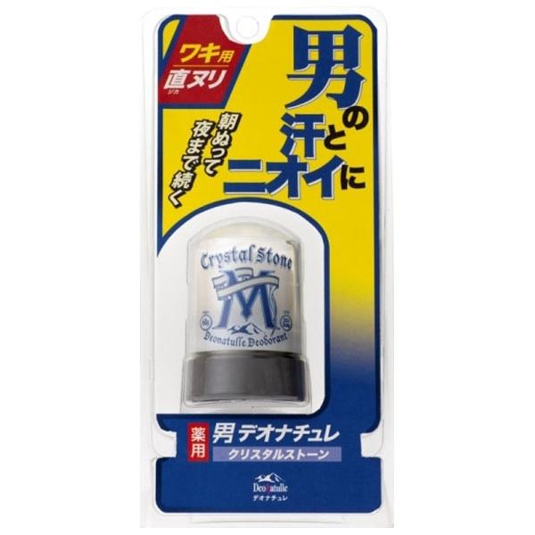 シービック デオナチュレ 男クリスタルストーン 60g