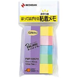 ポイントメモ[一般シリーズ]フックシリーズ(100枚×5冊入/パステルライン混色) PMF-40KPH