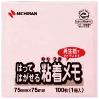 ポイントメモ[再生紙シリーズ]メモタイプ(100枚×1冊入/ピンク) M-2P