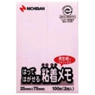 ポイントメモ[再生紙シリーズ]ふせんタイプ(100枚×2冊入/ピンク) F-2P