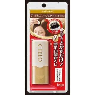 CIELO(シエロ) コーミングカバー ライトブラウン 9.5ml 〔カラーリング剤〕