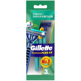 Gillette(ジレット)カスタムプラスEX 首振式 3本入〔ひげ剃り〕