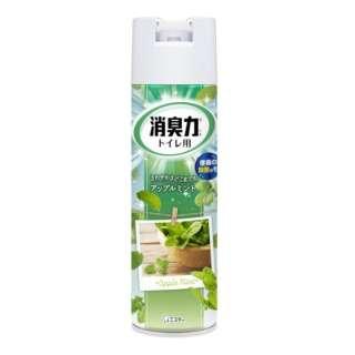 トイレの消臭力スプレー アップルミント(330ml)〔消臭剤・芳香剤〕