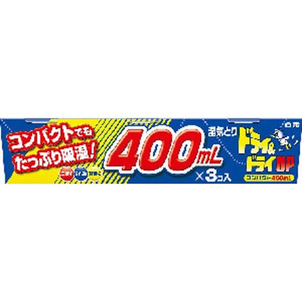 ドライ&ドライUP コンパクト 400ml×3