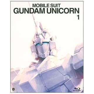 機動戦士ガンダムUC 1(ガンダム35thアニバーサリーアンコール版) 期間限定生産 【ブルーレイ ソフト】