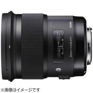 カメラレンズ 50mm F1.4 DG HSM Art ブラック [キヤノンEF /単焦点レンズ]