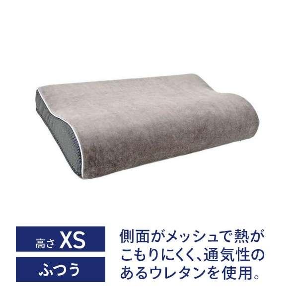 U.PILLOW ブレス グレー XS(使用時の高さ:約1-2cm)【日本製】