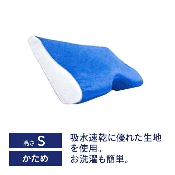 U.PILLOW エクセレント ブルー S(使用時の高さ:約2-3cm)【日本製】