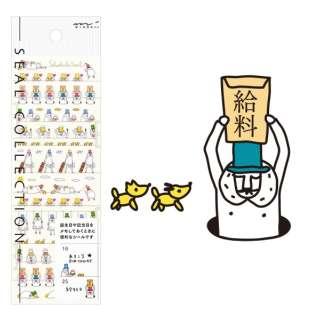 手帳用シール シール2032 MIDORI オジサン 82032006 [1シート]