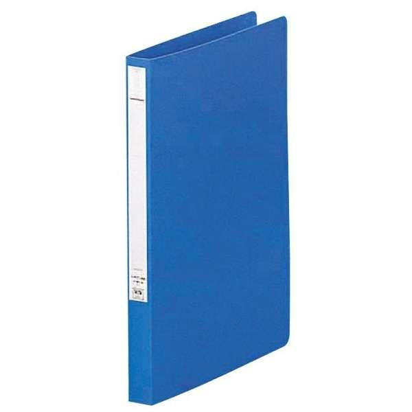 パンチレスファイル A4/藍