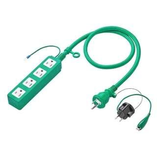 高強度タップ (3ピン式・4個口・1m・グリーン) TAP-HP4-1G