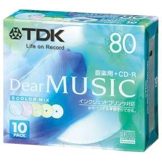 CDRDE80CPMX10N 音楽用CD-R [10枚]