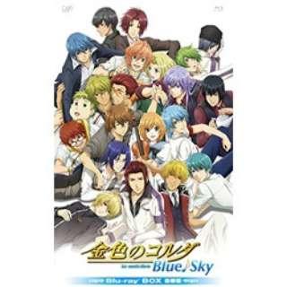 金色のコルダ Blue♪Sky Blu-ray BOX 豪華版(初回生産限定) 【ブルーレイ ソフト】