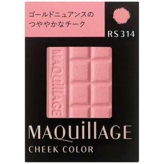 MAQuillAGE(マキアージュ)チークカラー RS314 (レフィル)(5g)
