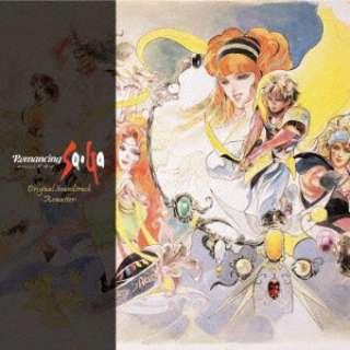 (ゲーム・ミュージック)/Romancing SaGa Original Soundtrack -REMASTER- 【CD】
