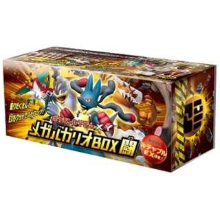 ポケモンカードゲームXY「メガルカリオBOX 闘」