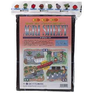 防草アグリシート SG1515110 《※画像はイメージです。実際の商品とは異なります》