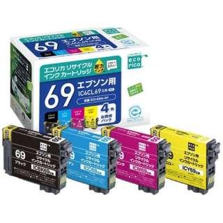 ECI-E69-4P 互換プリンターインク 4色パック