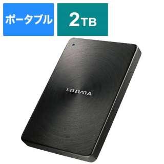 HDPX-UTA2.0K 外付けHDD ブラック [2TB /ポータブル型]