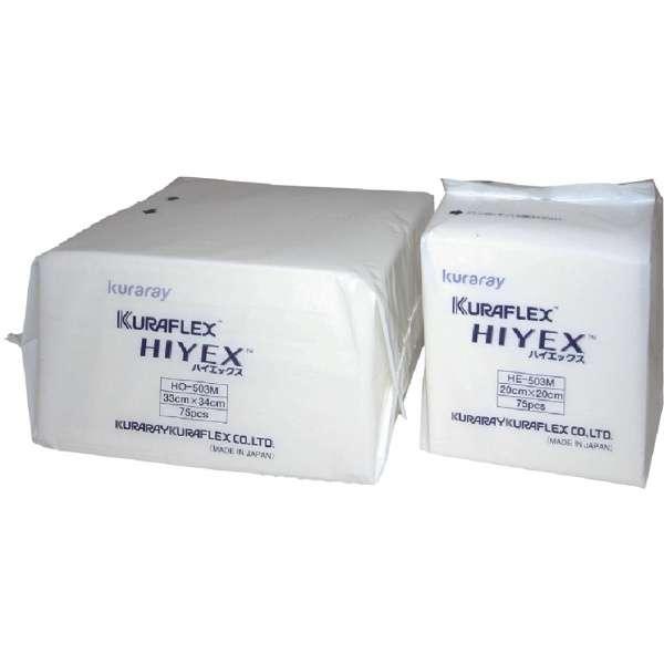 ハイエックス 20cmX20cm HE503M (1ケース1800枚)