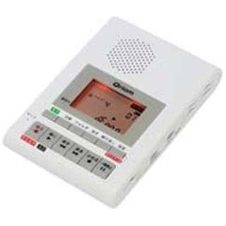 電話通話録音機 「まも録」 YVR-DR1